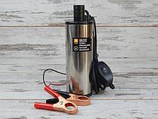 Насос для перекачки топлива ДК DK8021-S-12V 30 л/минута