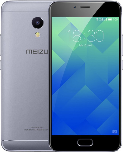 Смартфон Meizu M5s 3/16GB Grey - ОРЕЛ МАРКЕТ в Киеве