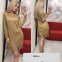 Платье женское 6028м.т.