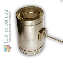 Регулятор тяги дымохода сэндвич d 180 мм; 0.8 мм; AISI 304; нержавейка/нержавейка - «Версия Люкс», фото 2