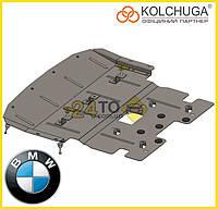 Защита двигателя ОЦИНКОВАННАЯ на BMW 5-й серії 528i xDrive (F10) (2010-…) БМВ (Кольчуга)