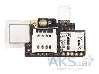 Шлейф для LG P990 Optimus 2X с разъемом SIM-карты и карты памяти Original