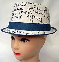 Формованная летняя шляпа