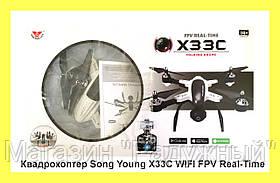 Квадрокоптер Song Young X33C WIFI FPV Real-Time
