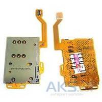 (Коннектор) Aksline Разъем SIM-карты C7-00 / 701