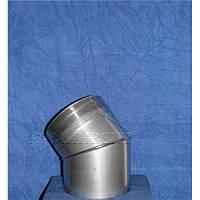 Колено для дымохода 45* нерж. ф160