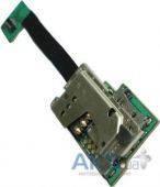 Шлейф Nokia E90 разъем SIM-карты и карты памяти