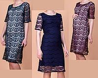 Праздничное платье для беременных. Легкое платье для беременных. Для будущих мам