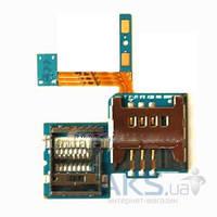 Шлейф для Samsung S5690 Galaxy Xcover c держателем SIM-карты  и разъемом карты памяти