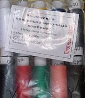 Нитки 40 Ростов цветные, 10 штук в упаковке