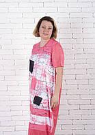 Женское платье баталл длинное, фото 1