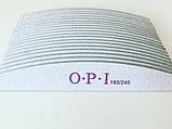 Пилка для ногтей серая купол (луна) O.P.I 180/240, фото 2