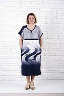 Женское красивое платье баталл в полоску, фото 1