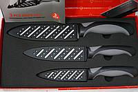 Набор ножей Swiss Zurich SZ-408