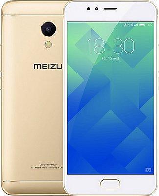 Смартфон Meizu M5s 3/16GB Gold - ОРЕЛ МАРКЕТ в Киеве