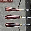 Шампур ручной работы с бронзовым окончанием (шампура)