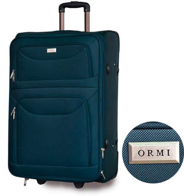 Цены на дорожные чемоданы эксперементальные реактивные рюкзаки