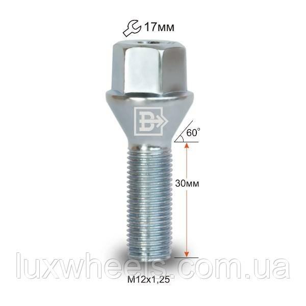 Болт колісний 072120 V M12X1,25X30 Цинк ВАЗ литий диск завод ключ 17мм