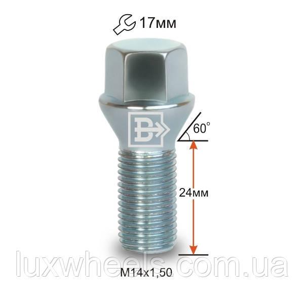 Болт колесный 074093 Z M14X1.5X24 Цинк Конус с выступом ключ 17 мм