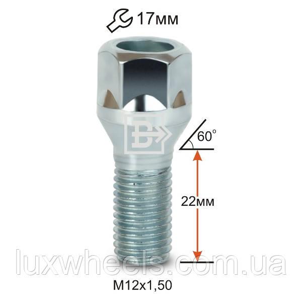 Болт колісний 075086 L M12X1,5X22 Цинк Конус з виступом, полегшений, ключ 17 мм
