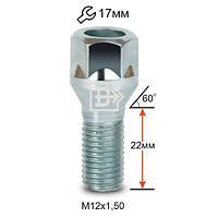 Болт колесный M12X1,5X22