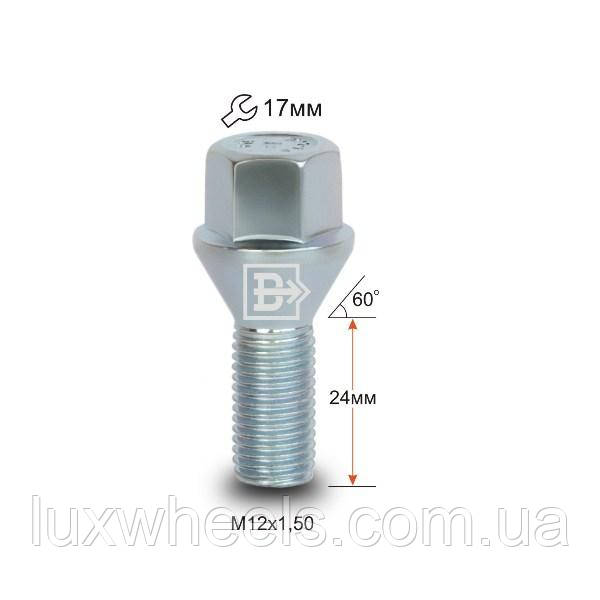 Болт колесный 075095 Z M12X1,5X24 Цинк Конус с выступом ключ 17 мм