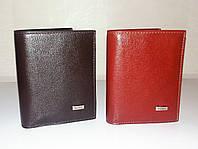 Мужской кожаный кошелек-портмоне