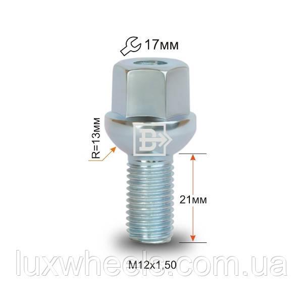 Болт колесный 085083 L M12X1,5X21 Цинк Сфера с выступом, облегченный, ключ 17 мм