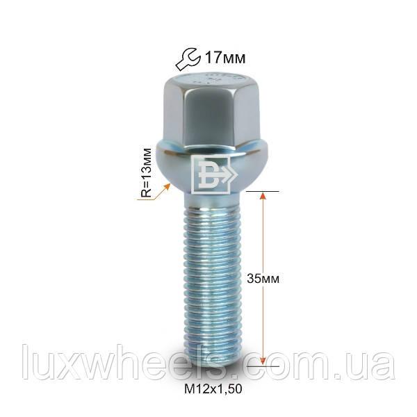 Болт колесный 085137 Z M12X1,5X35 Цинк Сфера с выступом ключ 17 мм