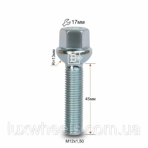 Болт колісний 085177 Z M12X1,5X45 Цинк Сфера з виступом ключ 17 мм
