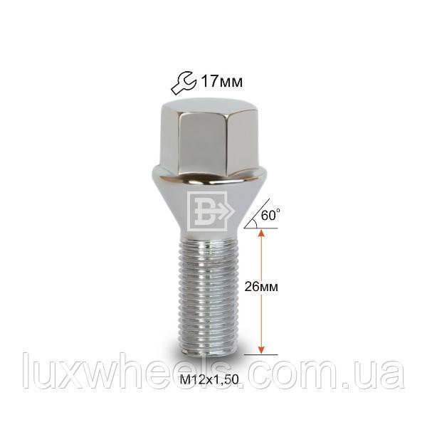 Болт колесный 175102 Cr M12X1,5X26 Хром Конус с выступом ключ 17 мм