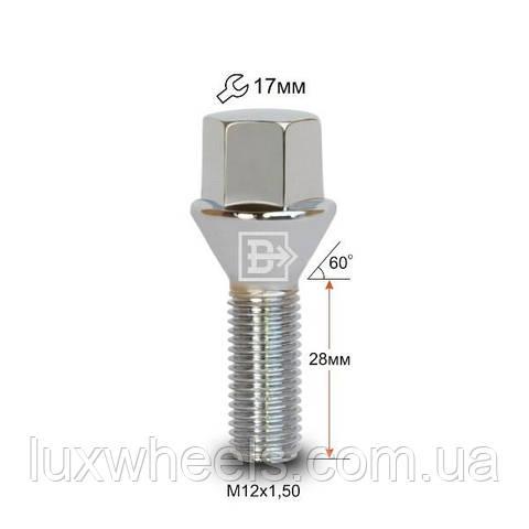 Болт колесный 175110 Cr M12X1,5X28 Хром Конус с выступом ключ 17 мм