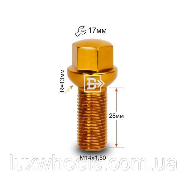 Болт колесный 184110 GD M14X1,5X28 Золотой Хром Сфера с выступом ключ 17 мм