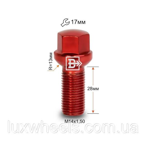 Болт колесный  184110 RD M14X1,5X28 Красный Хром Сфера с выступом ключ 17 мм