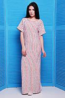 Платье летнее Roclaris PPL-1479 (3 цвета), трикотажное платье в пол
