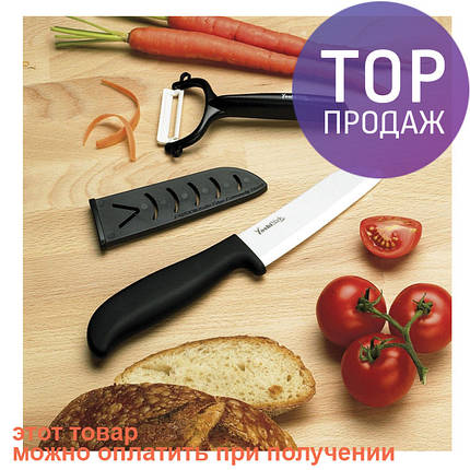 Керамический нож и овощечистка в футляре, фото 2