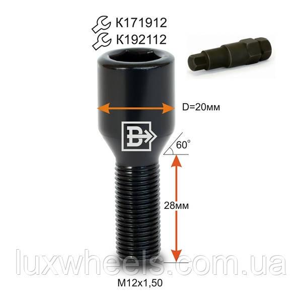 Болт колесный 275110 H BA M12X1,5X28 Черный Хром Конус, Dголовы=20мм, внутр. шестигранник 12мм