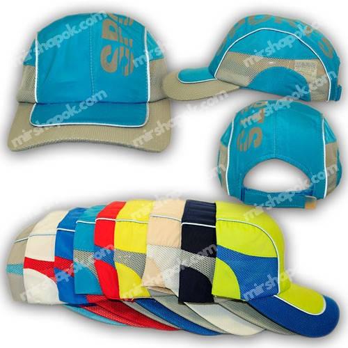 Бейсболки для мальчика Sport, с сеткой , H1743-50, р. 48-50 см.
