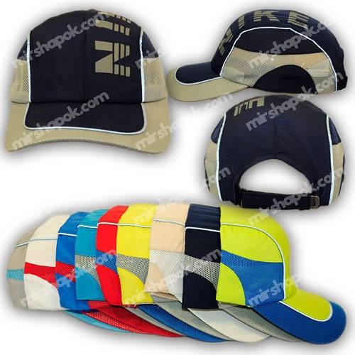 Бейсболки для мальчика Nike, с сеткой , H1743-54, р. 52-54 см.
