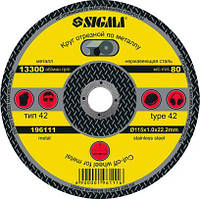 Круг отрезной по металлу Sigma 1941461 ø150*2.5мм