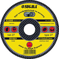 Круг зачистной по металлу Sigma 1931211 ø115х6.0х22.2мм