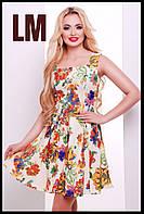 Размер42,44,46,48,50 Женское летнее платье Арианна бежевое с цветами вечернее батал весеннее нарядное короткое