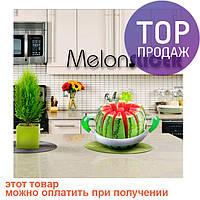Melon Slicer, красиво разрежет арбуз или дыню на 12