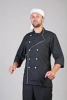 Мужской костюм шеф-повара черного цвета