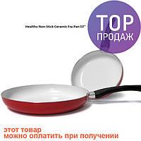 Стильная сковорода Румяная Корочка с антипригарным керамическим покрытием