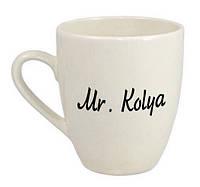 Чашки с именами
