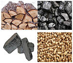 Отопление твёрдым топливом, преимущества и недостатки