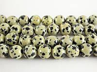Далматиновая Яшма, Натуральный камень, На нитях, бусины 8 мм, Шар, кол-во: 47-48 шт/нить