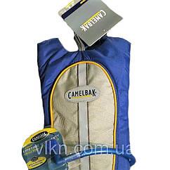 Рюкзак Camelbak син-серый с гидратором 1л