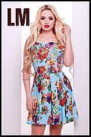 Размер 42,44,50 Женское летнее платье Арианна голубое с цветами батал нарядное вечернее праздничное короткое